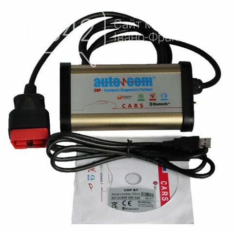 Автосканер Autocom CDP +