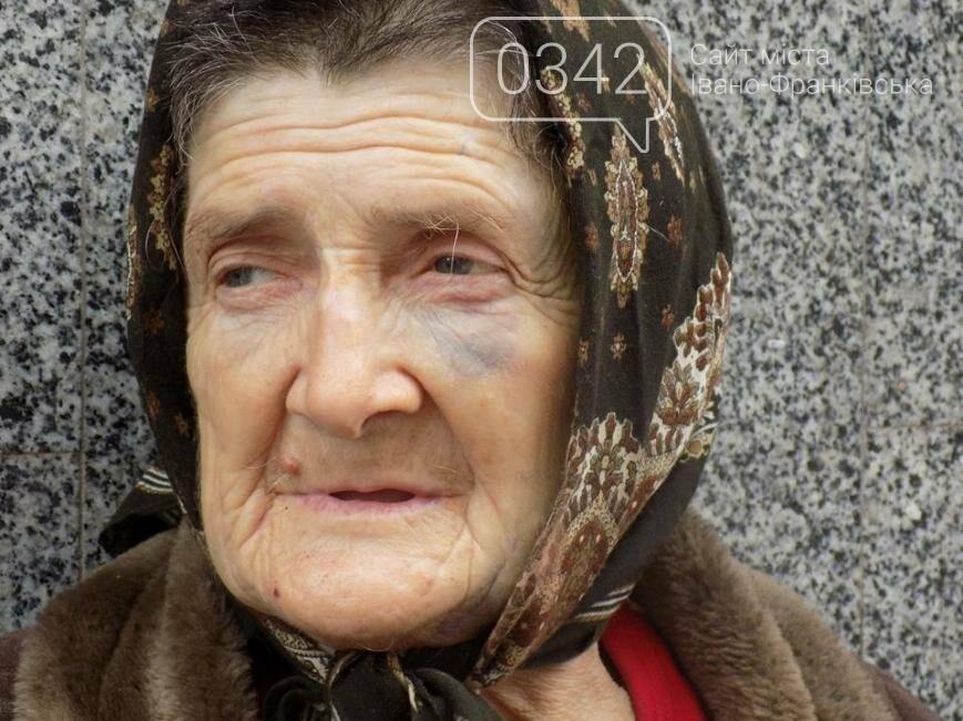 Хто б'є 63-річну жінку?, фото-1