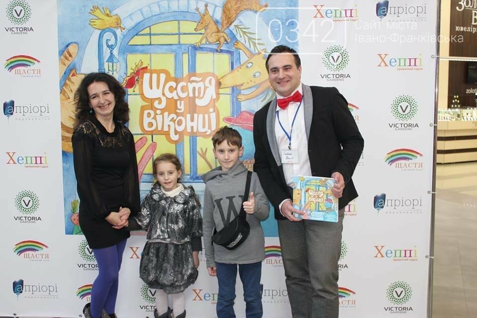 Поетична сім'я Бойчуків з Івано-Франківська візьме участь у конкурсі Family Fashion, фото-3