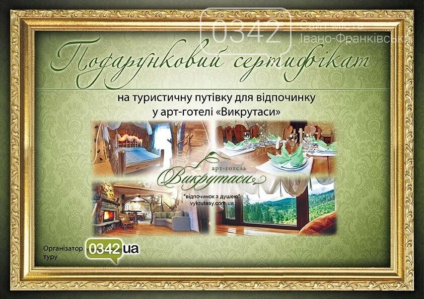 """Увага: оголошуємо переможців конкурсу """"Дива на Миколая""""!, фото-1"""