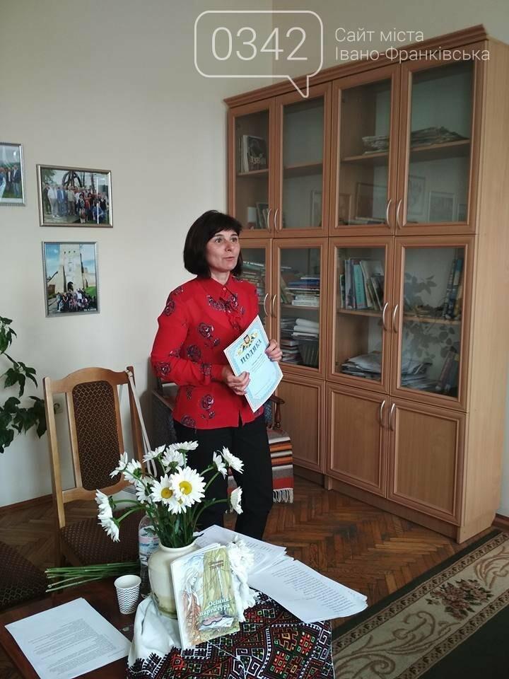 """У редакції """"Галичини"""" відбулася зустріч зі Світланою Ткачук, фото-1"""