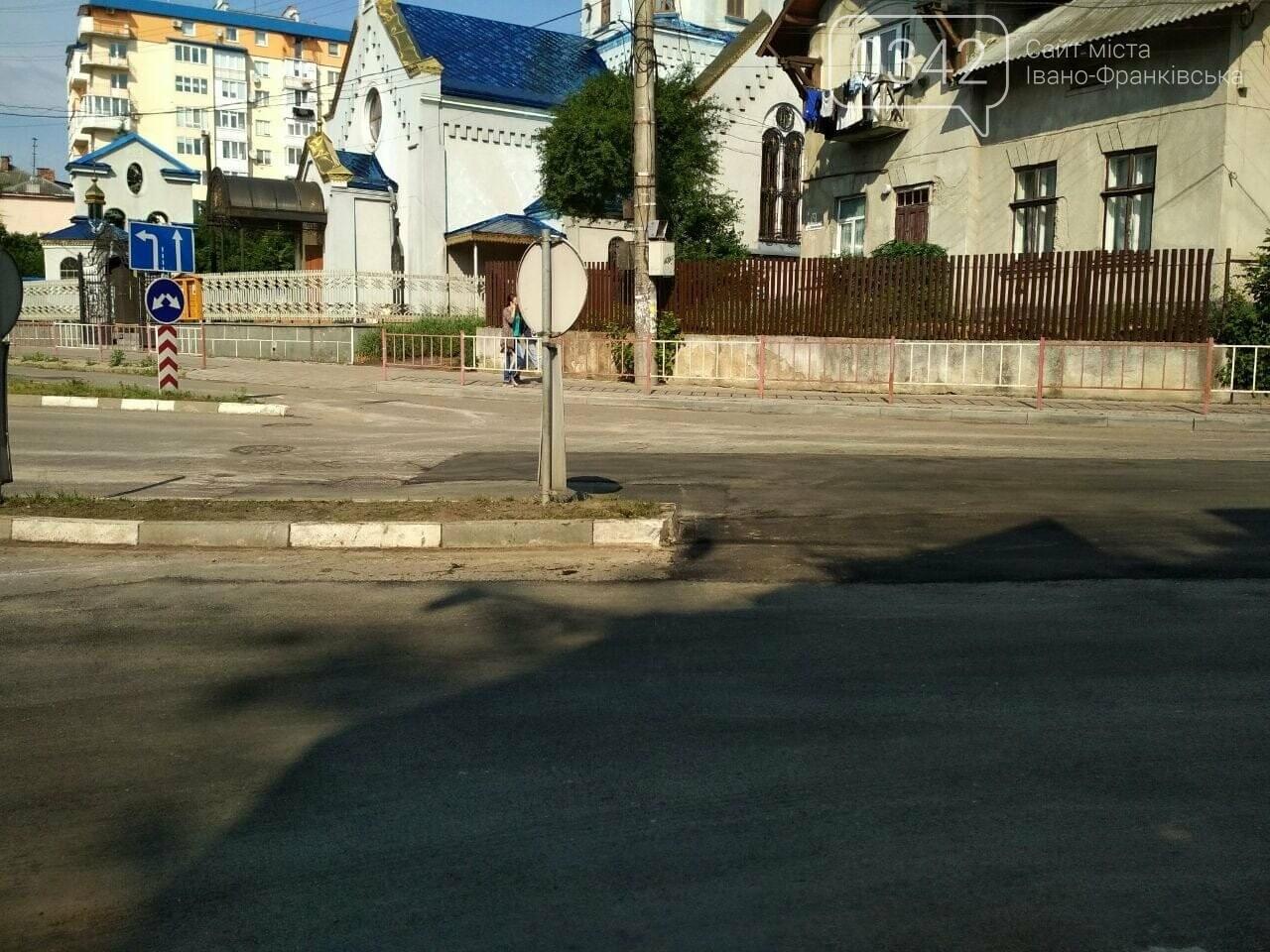 У Франківську залатали проблемне перехрестя. ФОТО, фото-1