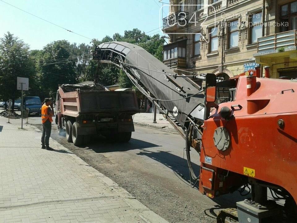 Ремонтують вулицю Коновальця у Франківську. ФОТО, фото-3