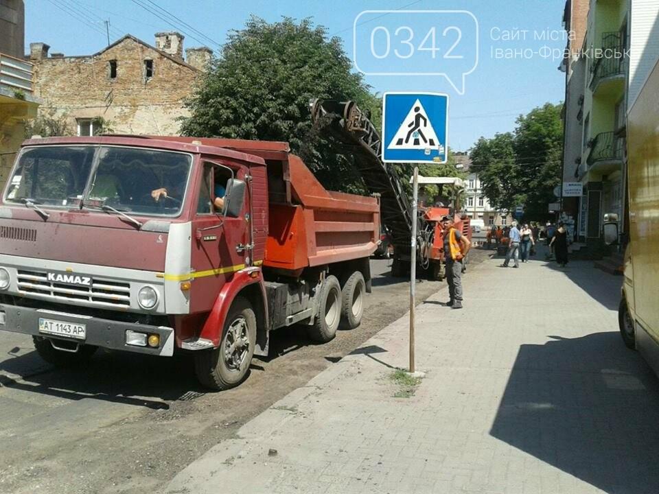 Ремонтують вулицю Коновальця у Франківську. ФОТО, фото-5