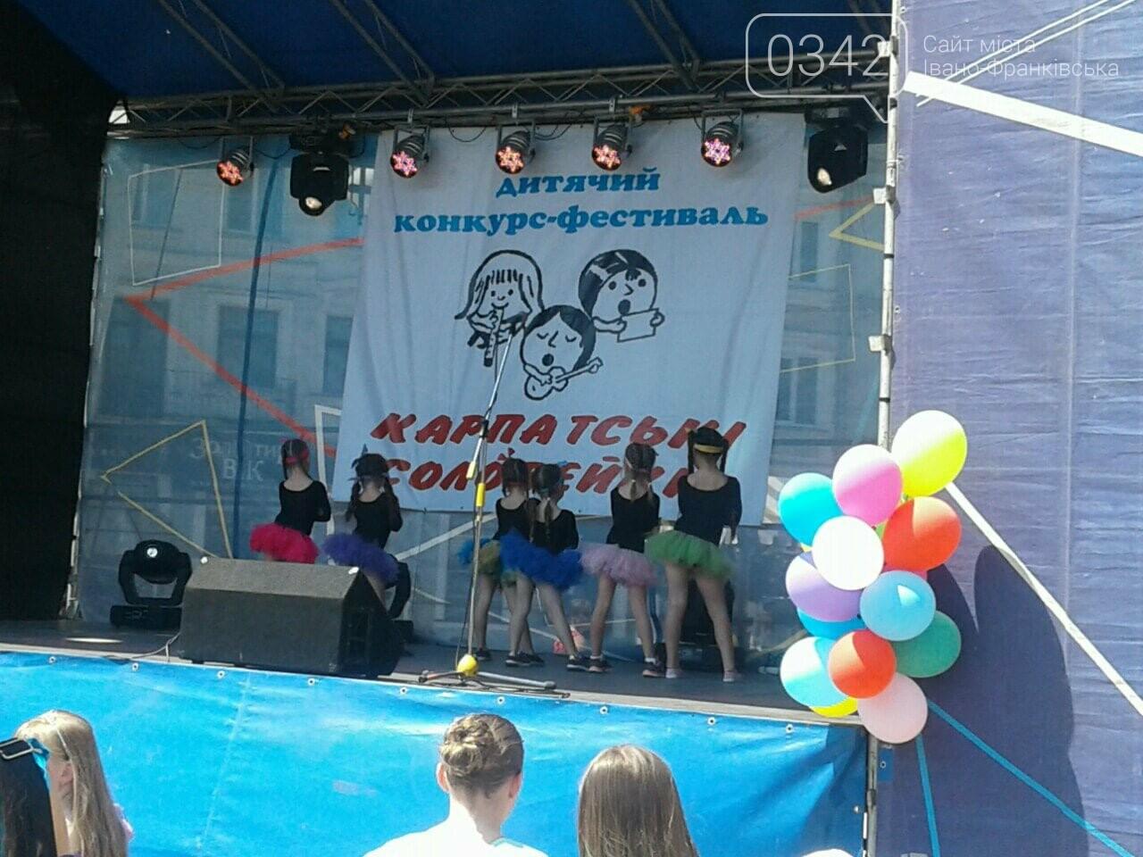 1 червня у Франківську: святкують діти. ФОТО, фото-1
