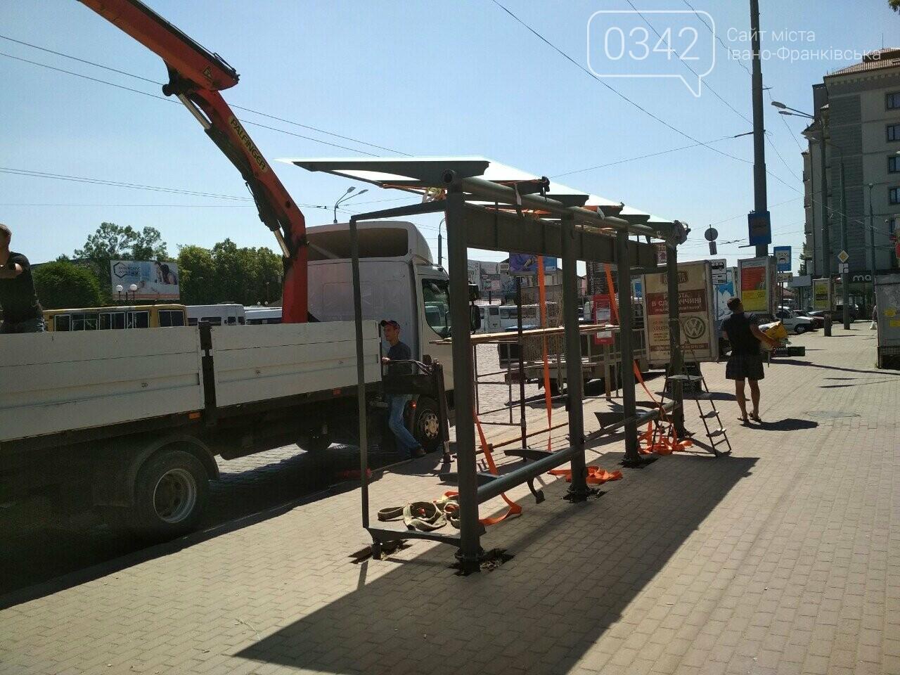 На вокзалі розпочали монтаж нової зупинки. ФОТО, фото-2