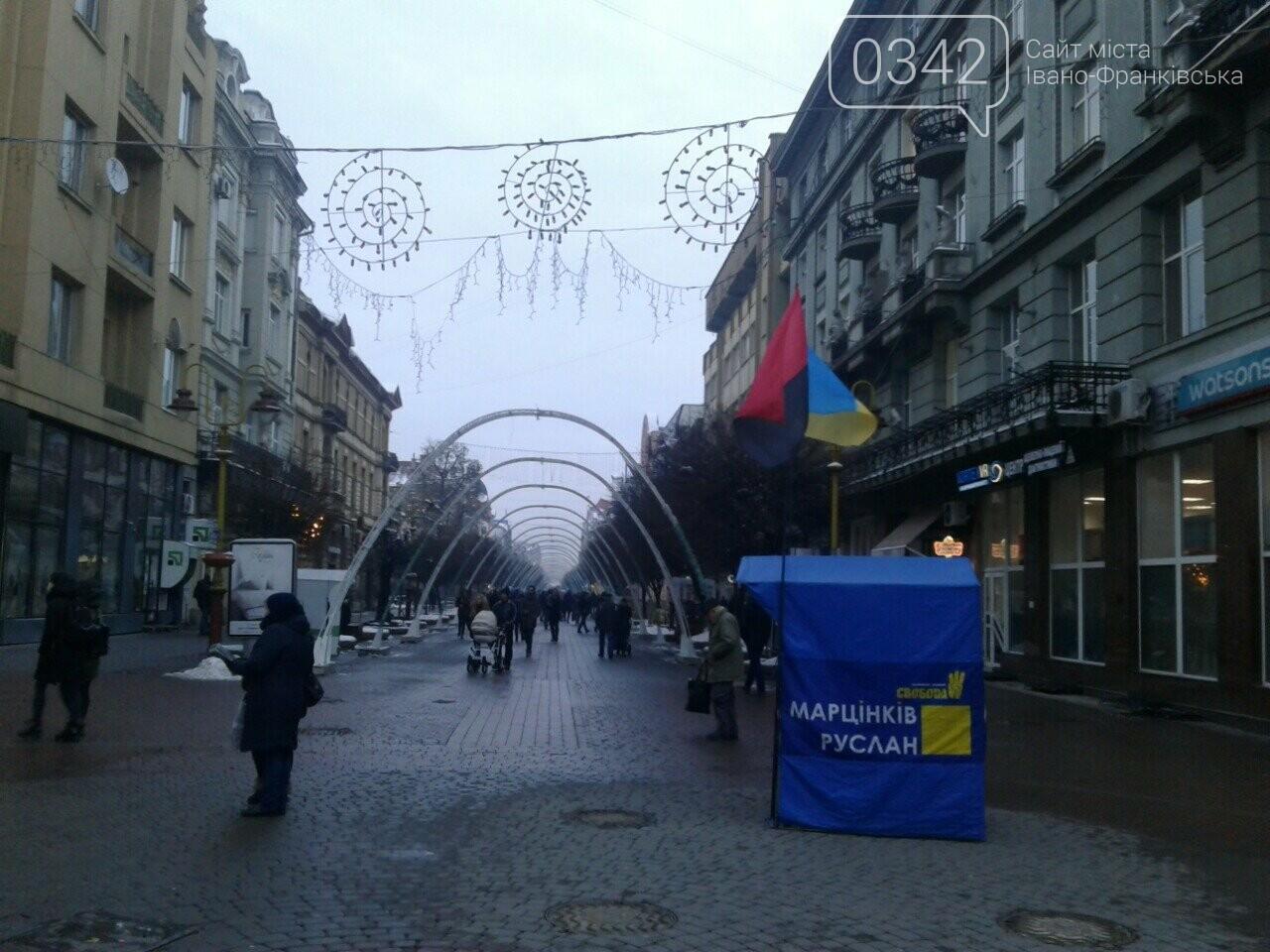 Івано-Франківськ готується до Новорічних та Різдв'яних свят. ФОТО, фото-5