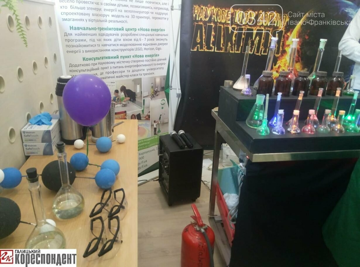 В Івано-Франківську відкрили Центр освітніх інновацій (фото), фото-2