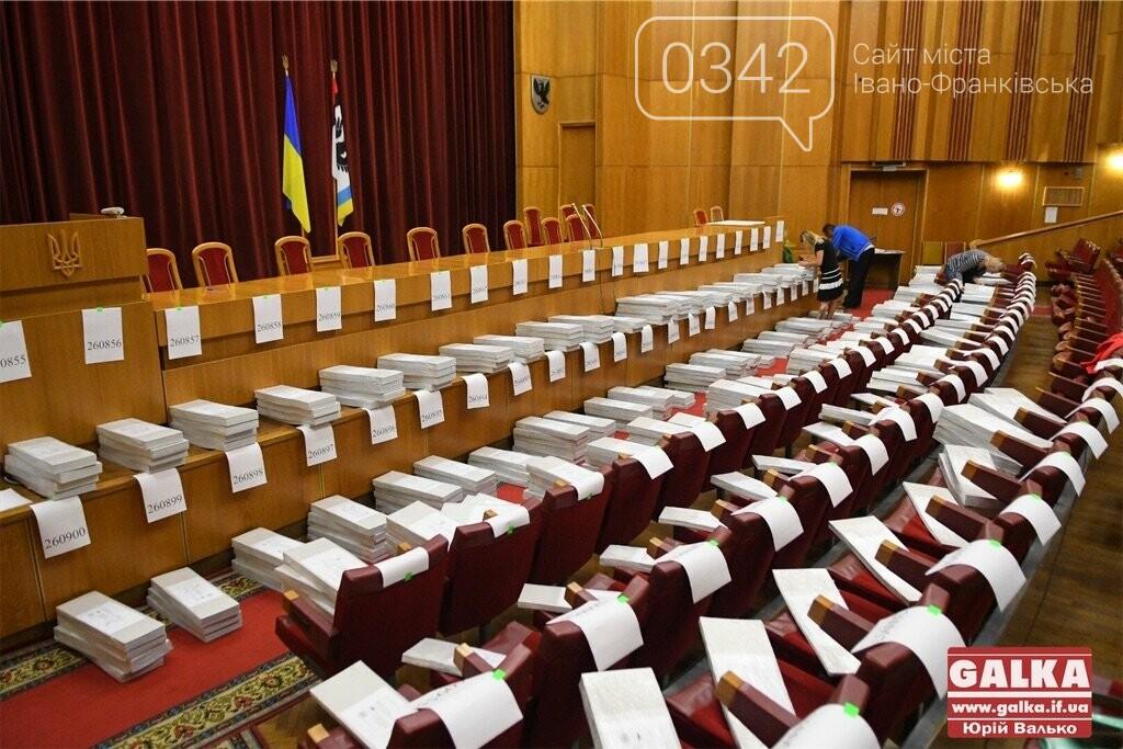 До Франківська прибули бюлетені для недільного голосування (фото), фото-4