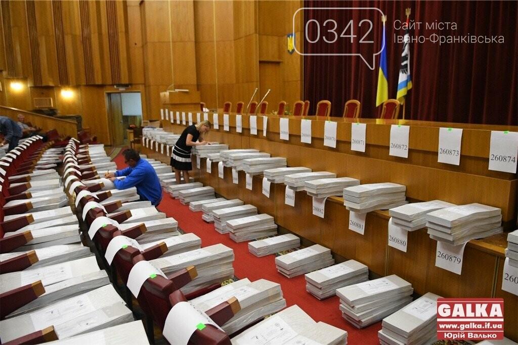 До Франківська прибули бюлетені для недільного голосування (фото), фото-1