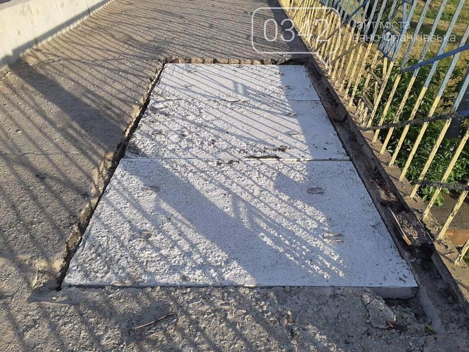 У Франківську латають пішохідну зону пасічнянського мосту (фото), фото-3