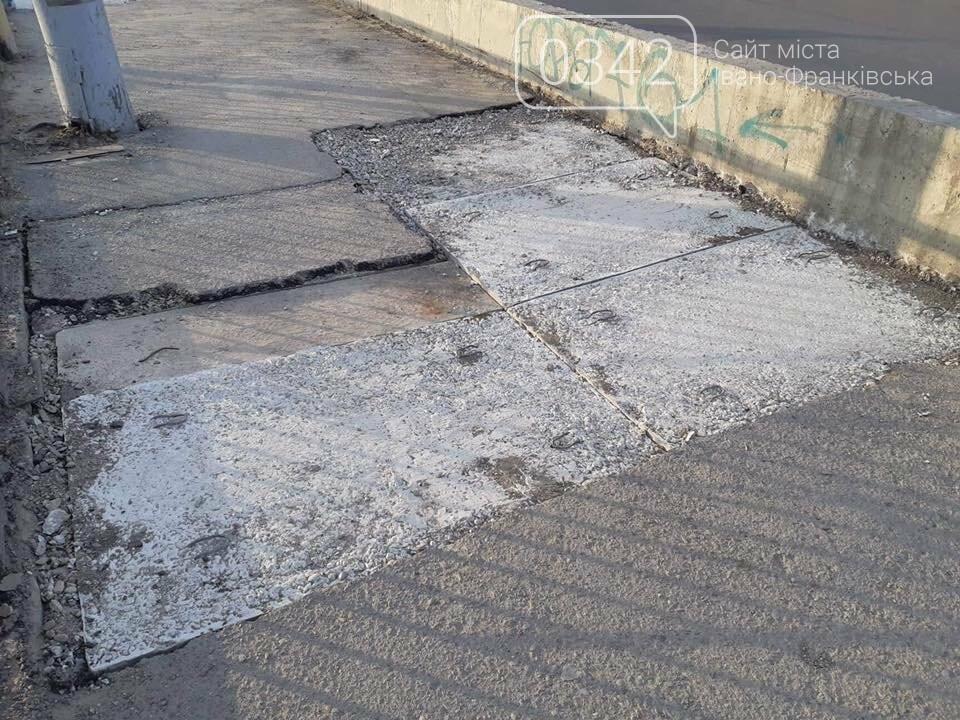 У Франківську латають пішохідну зону пасічнянського мосту (фото), фото-5