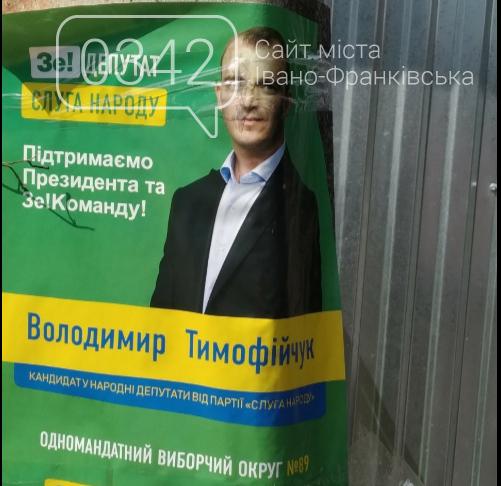 Прикарпатські енергетики нарікають, що деякі кандидати обклеюють електроопори, фото-3