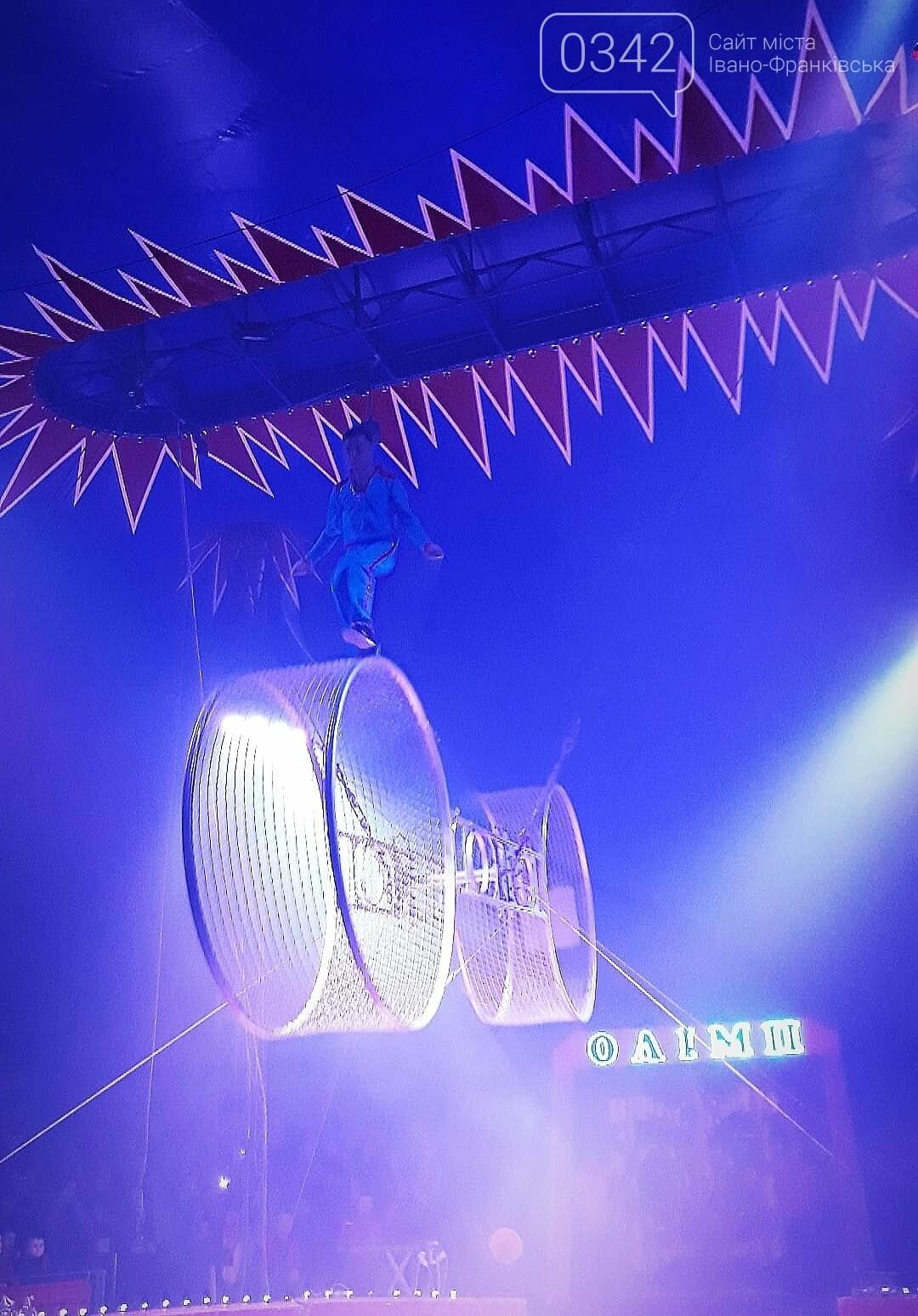"""До Франківська їде цирк """"ОЛІМП"""": незабутня програма, улюблені герої мультфільмів та кінострічок, фото-5"""
