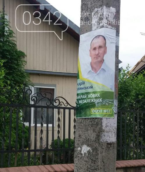 Прикарпатські енергетики нарікають, що деякі кандидати обклеюють електроопори, фото-5
