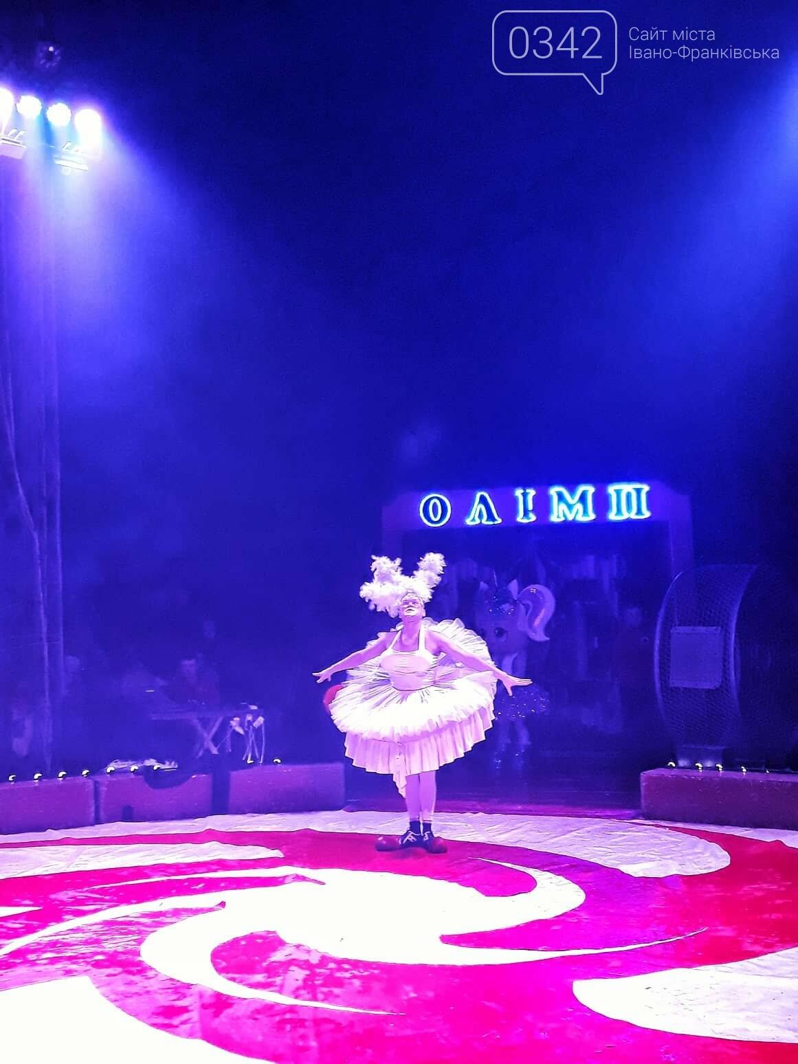 """До Франківська їде цирк """"ОЛІМП"""": незабутня програма, улюблені герої мультфільмів та кінострічок, фото-7"""