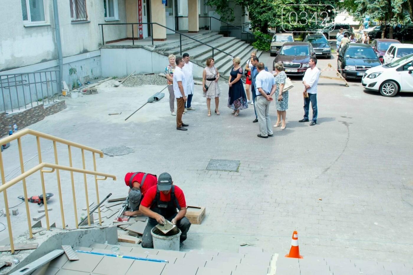 У Франківську розпочали ремонтувати міський пологовий будинок (фото), фото-1