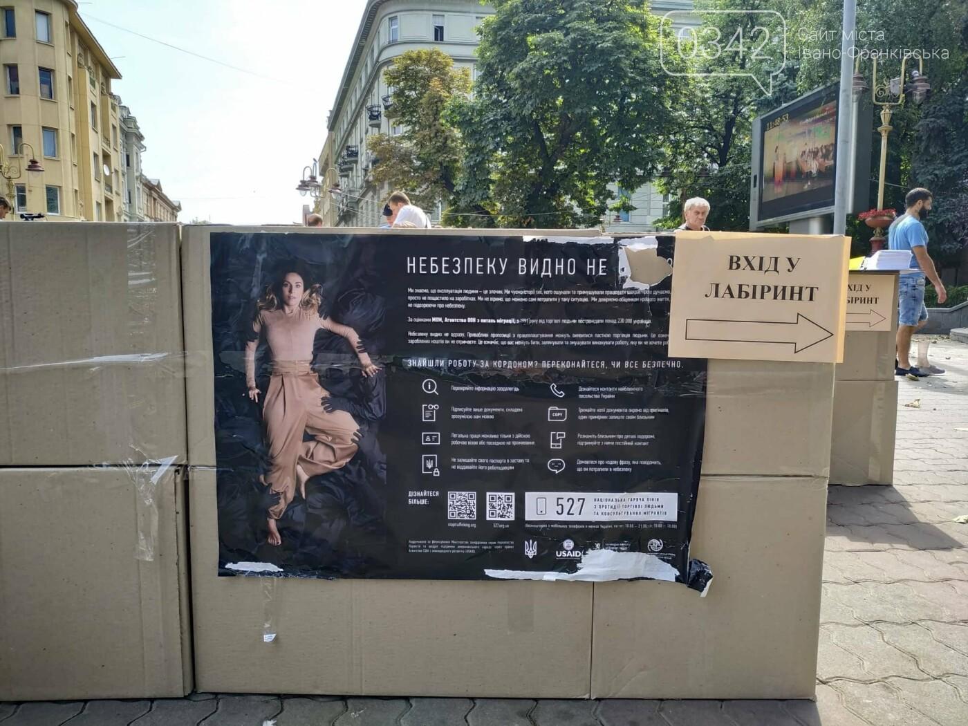 Як не потрапити у рабство: у центрі Франківська проходить квест-лабіринт (ФОТО), фото-4