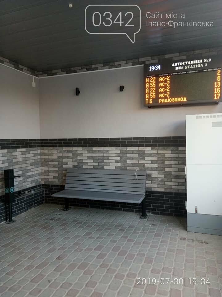У Івано-Франківську встановили першу приватну зупинку громадського транспорту (фото), фото-3