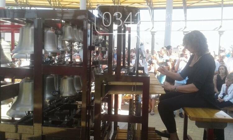 На Івано-Франківщині відбувся V Міжнародний фестиваль карильйонного і дзвонового мистецтва , фото-1