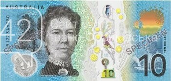 Найцікавіші факти про банкноти, фото-4