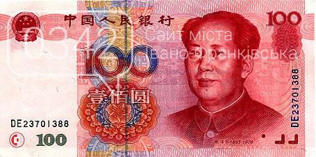 Найцікавіші факти про банкноти, фото-5