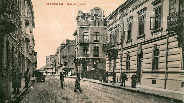 Станиславівські оголошення: шкільні звичаї старого міста, фото-1