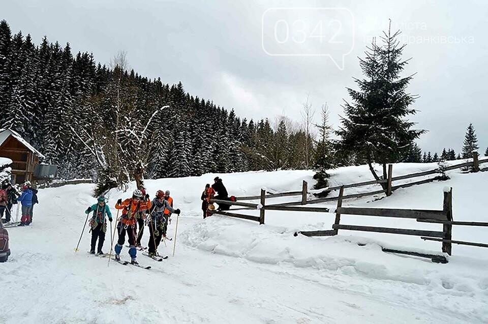 Обласні змагання з лижного туризму серед учнівської молоді відбулися в селі Яблуниця (фото), фото-3
