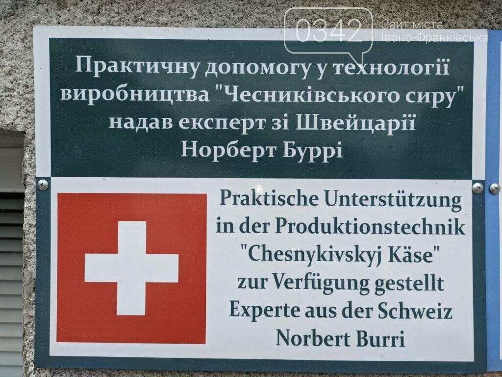 Сировар із Чесників. Як у прикарпатському селі роблять сир не гірше за швейцарців (ФОТО), фото-1