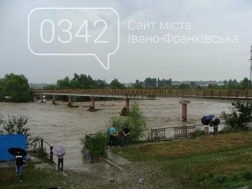 Київстар надав безкоштовний зв'язок абонентам у постраждалих від повені регіонах, фото-1