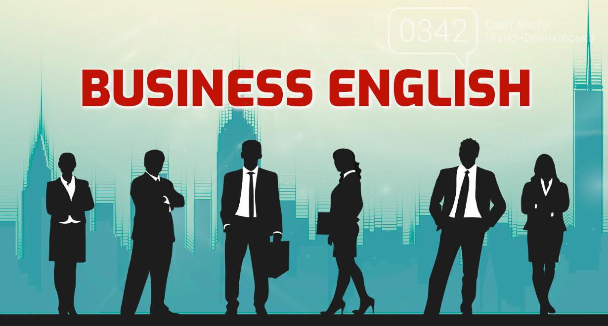 Чим відрізняється Business English від загальної англійської?, фото-1