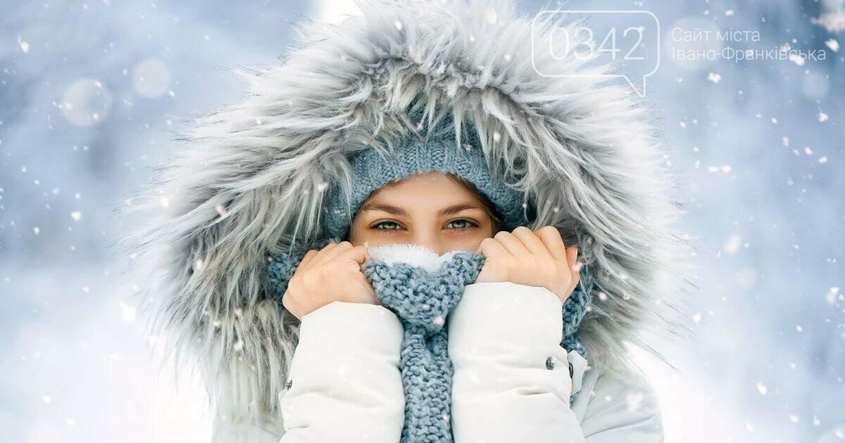Чим небезпечний сезон холоду для нашої шкіри? Консультує дерматокосметолог, фото-1