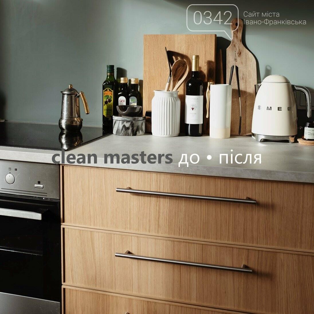 Як швидко організувати прибирання квартири?, фото-2