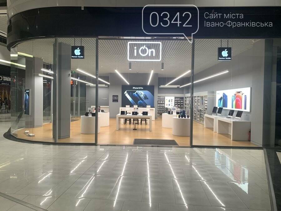 iOn.ua  – офіційний магазин Apple Premium Reseller в Україні, фото-1