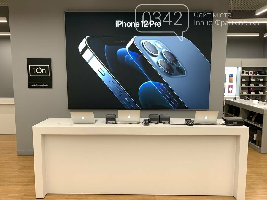 iOn.ua  – офіційний магазин Apple Premium Reseller в Україні, фото-2