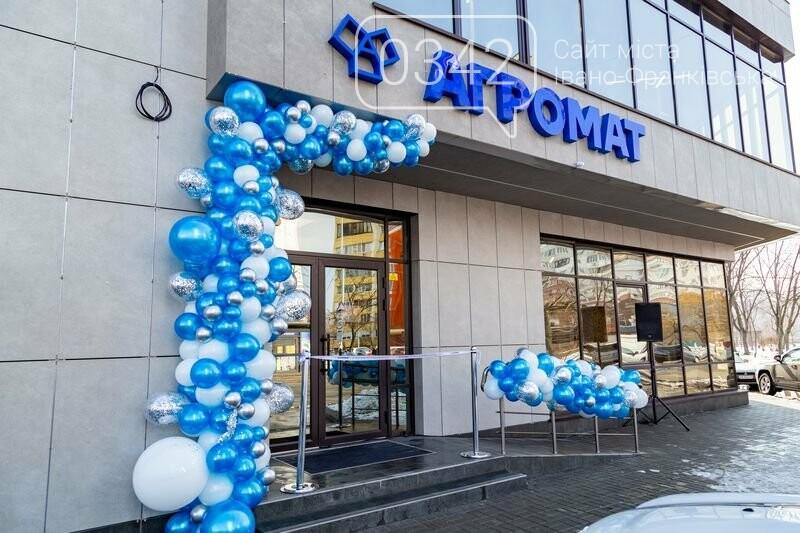 АГРОМАТ відчиняє двері Івано-Франківську у світ дизайну та ремонту!, фото-1