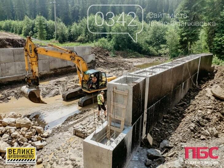 Неподалік Ворохти продовжують будувати міст через річку (ФОТОФАКТ), фото-1