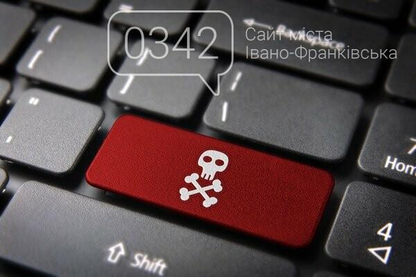 """17 млн збитків міжнародним компаніям – прикарпатцю повідомили про підозру за """"піратство"""", фото-1"""