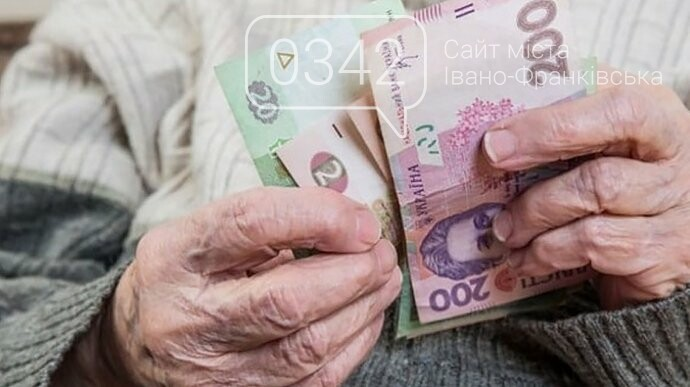В Україні підвищення пенсій відбуватиметься в три етапи: хто з прикарпатців отримуватиме більше, фото-1