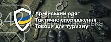 Військовий одяг та взуття купуйте лише у надійного українського виробника, фото-2