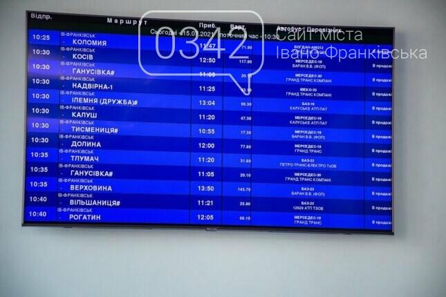 В Івано-Франківську оновили автовокзал, фото-1