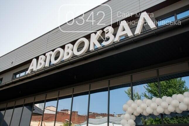 В Івано-Франківську оновили автовокзал, фото-2