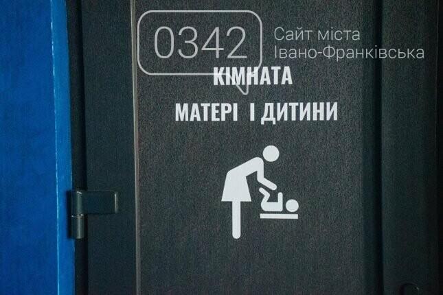 В Івано-Франківську оновили автовокзал, фото-3