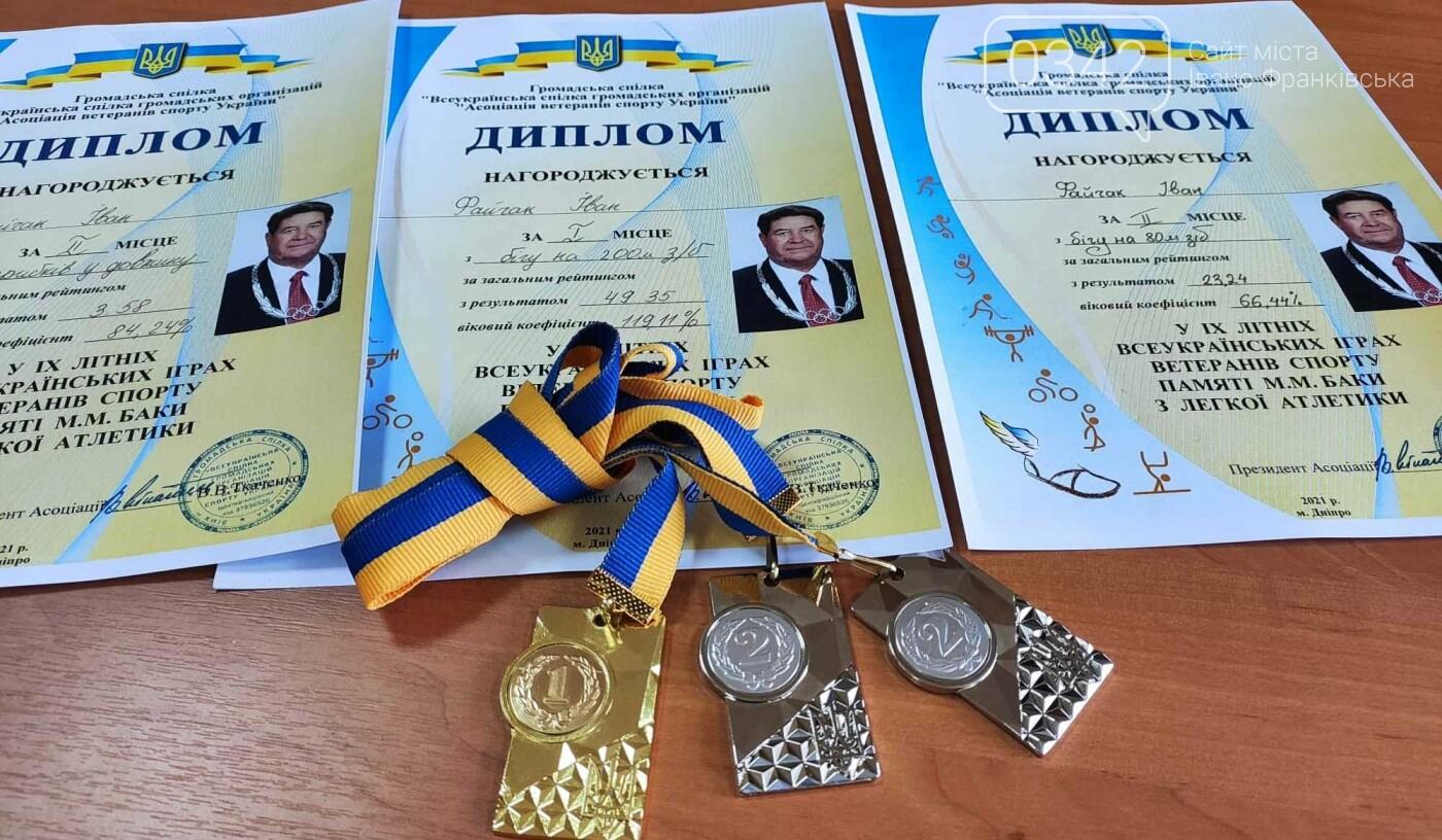 81-річний викладач із Івано-Франківська встановив світовий рекорд, фото-2