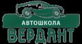 """Автошкола """"Вердант"""", Івано-Франківськ"""