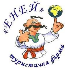 Логотип - Туристична фірма  «ЕНЕЙ», Івано-Франківськ