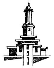 Логотип - Івано-Франківський Краєзнавчий Музей