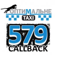 Логотип - 579 - Оптимальне таксі Івано-Франківськ