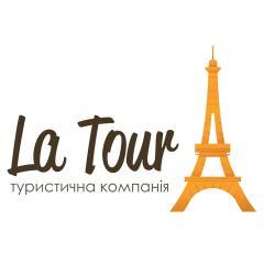 Туристична компанія LA ТУР, Івано-Франківськ