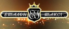 Логотип - Таксі «Еталон» 15-58, пасажирські перевезення, Івано-Франківськ